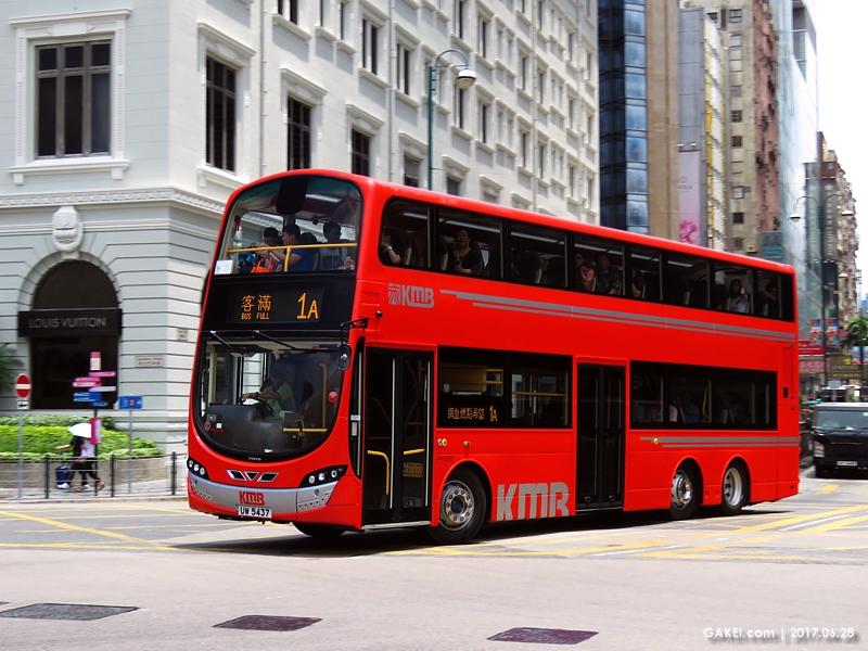 Gakei Com Kmb Red Bus